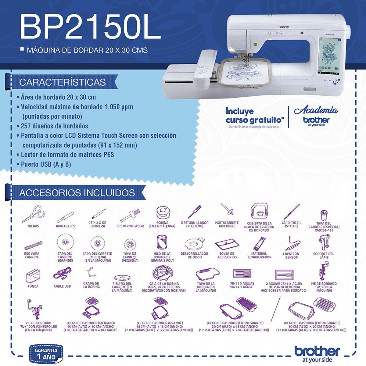 Máquina Bordadora Brother BP2150 Bastidor 20 cm x 30 cm