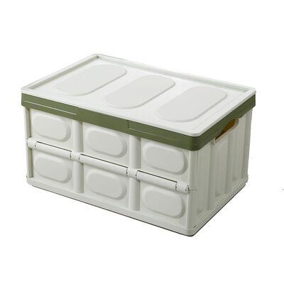 1 Caja Verde
